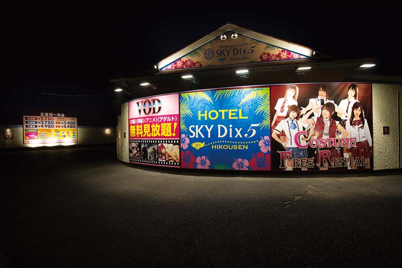 HOTEL SKY Dix5