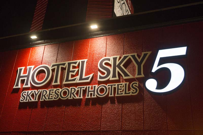 HOTEL SKY5