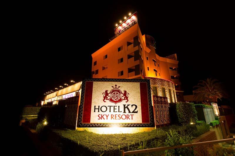 K2 SKY RESORT