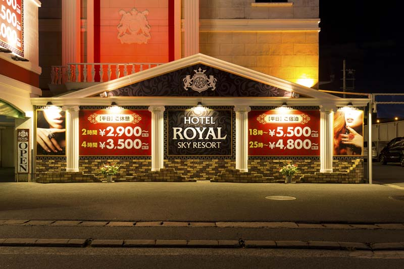 ROYAL SKY RESORT