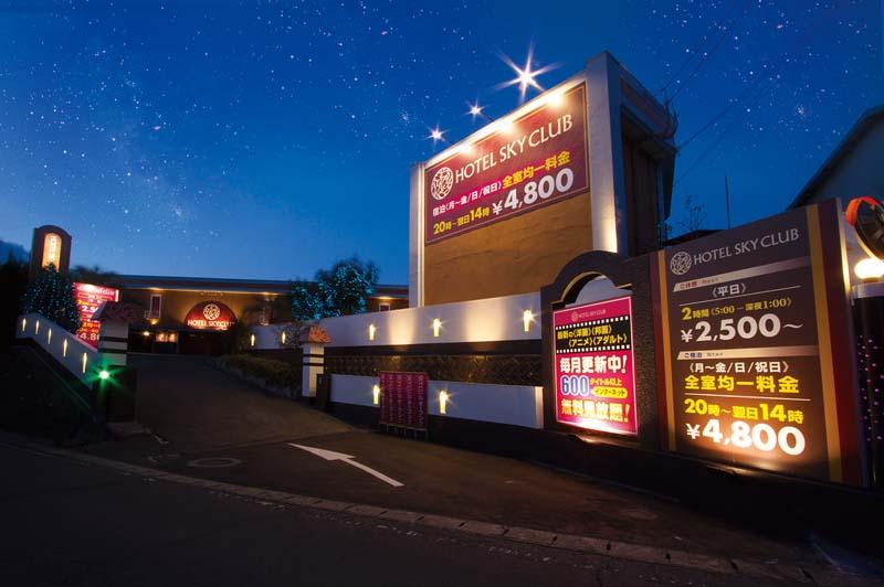 HOTEL SKYCLUB12