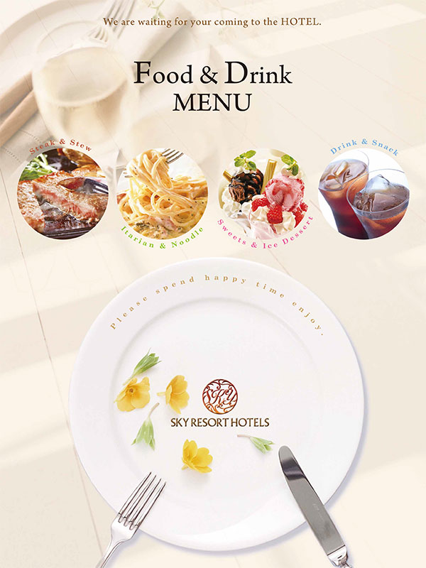 Food & Drink Menu ~Habana Club~