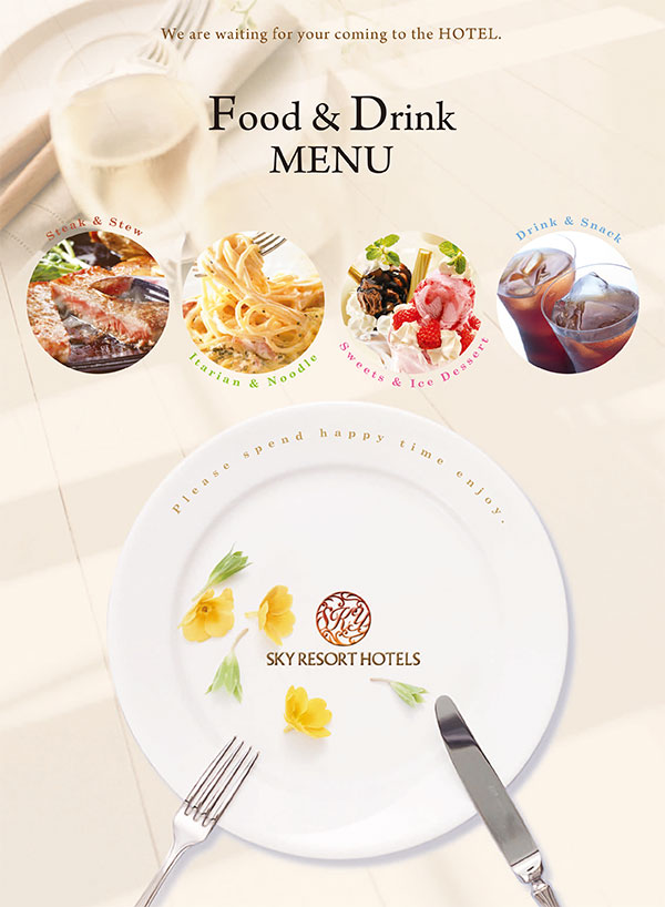Food & Drink Menu ~SKY PARADISE RAKUEN~