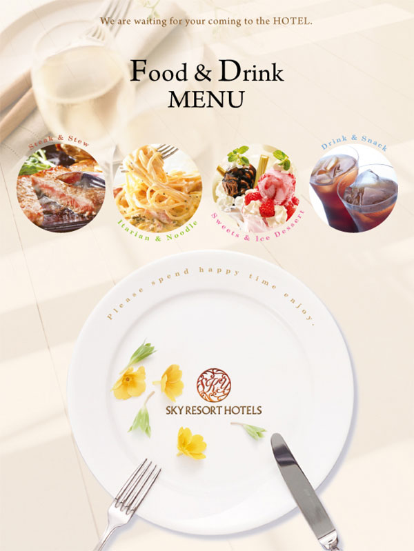 Food & Drink Menu ~JZAURUSS~