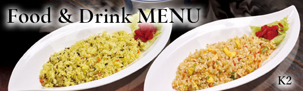 Food & Drink Menu ~K2~