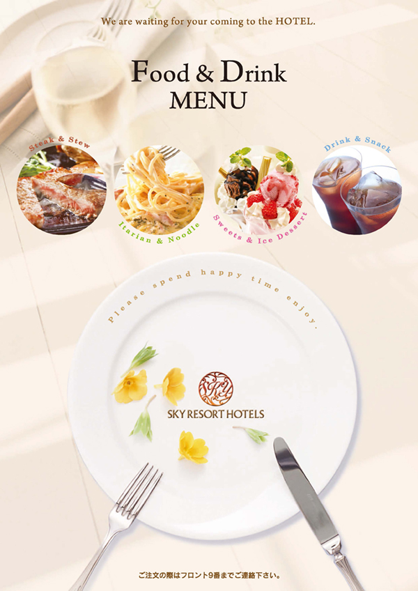 Food & Drink Menu ~SKYCLUB12~