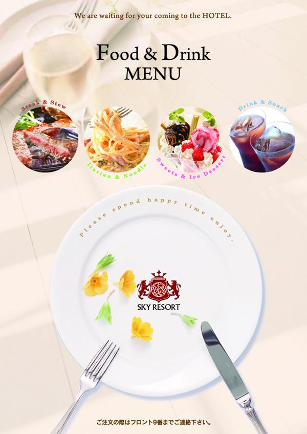 Food & Drink Menu ~ROYAL~