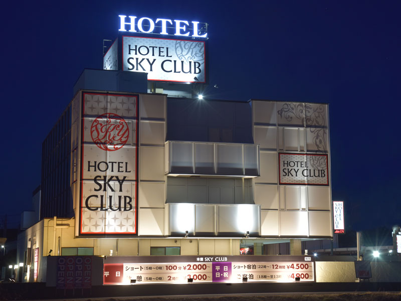 HOTEL SKYCLUB