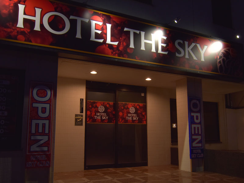 HOTEL THE SKY