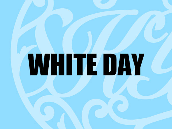 WHITE DAY♥ SKYCLUBで演出してみては!