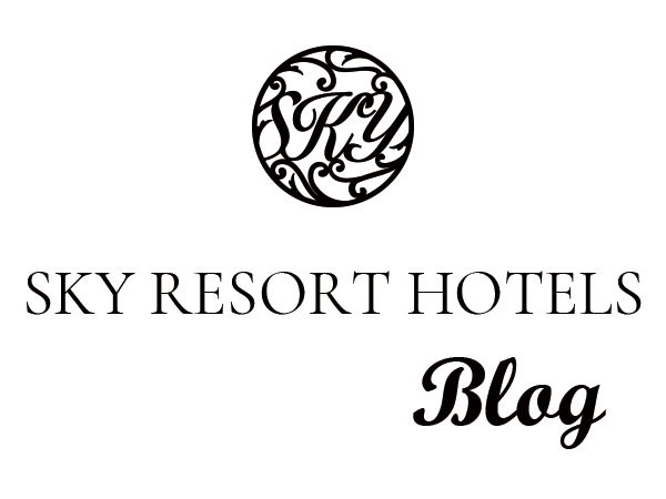 スカイリゾートホテル ブログ開始のお知らせ