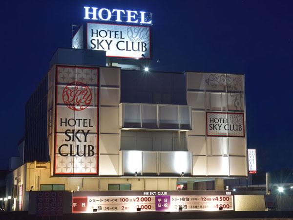 埼玉県行田市【HOTEL SKYCLUB】【HOTEL THE SKY】GRAND OPEN