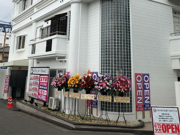 広島県広島市【HOTEL SKY TERRACE】リニューアル